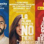 I Международен училищен конкурс за късометражен филм